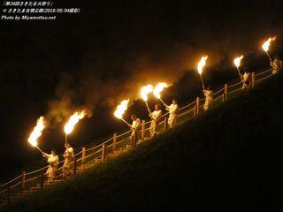 「第34回さきたま火祭り」(#346)