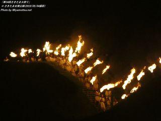 「第34回さきたま火祭り」(#369)