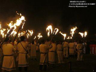 「第34回さきたま火祭り」(#432)