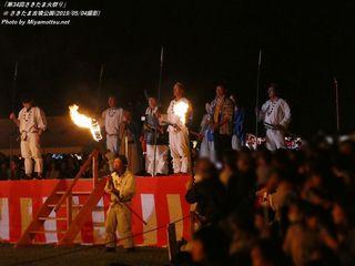 「第34回さきたま火祭り」(#438)