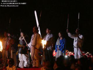 「第34回さきたま火祭り」(#471)