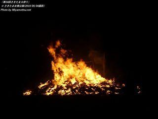「第34回さきたま火祭り」(#516)