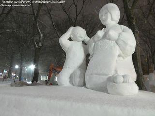 第68回さっぽろ雪まつり(#102)