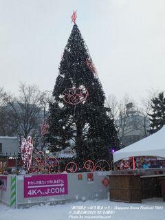 「第70回さっぽろ雪まつり」(Sapporo Snow Festival 70th) 大通会場(その他)(#156)