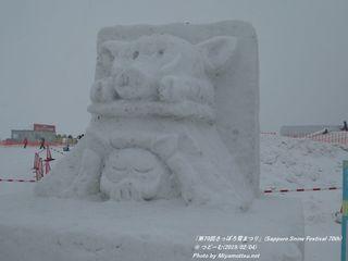 「第70回さっぽろ雪まつり」(Sapporo Snow Festival 70th) つどーむ会場(#17)