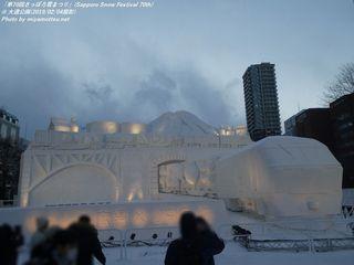 「第70回さっぽろ雪まつり」(Sapporo Snow Festival 70th) 大通会場(大雪像)(#172)