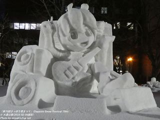 「第70回さっぽろ雪まつり」(Sapporo Snow Festival 70th) 大通会場(市民雪像)(#311)