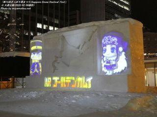 中雪像(#109)