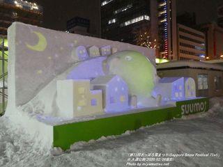 中雪像(#127)