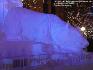 大雪像(#129)