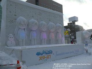 中雪像(#239)