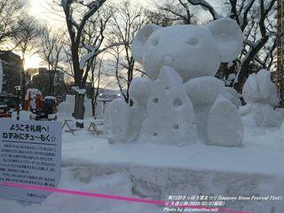 中雪像(#272)