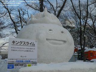 市民雪像(#283)