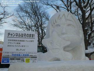 市民雪像(#286)
