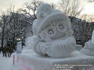 市民雪像(#295)