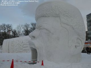 大雪像(#299)