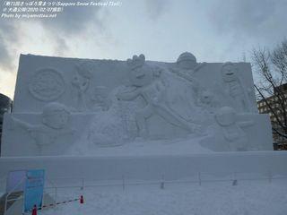 大雪像(#302)