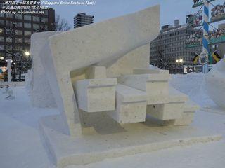 国際雪像(#321)