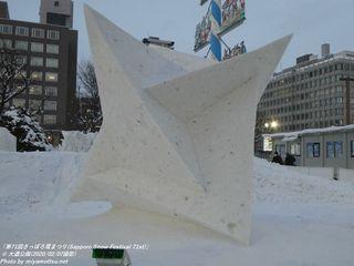 国際雪像(#325)