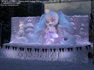 中雪像(#332)