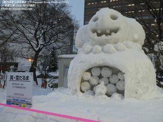 市民雪像(#335)