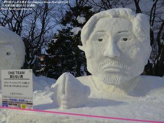 市民雪像(#349)