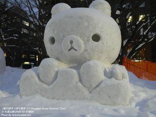 市民雪像(#360)
