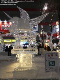 ニトリ氷彫刻コンクール(#61)