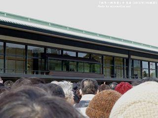 新年一般参賀(2015)(#34)