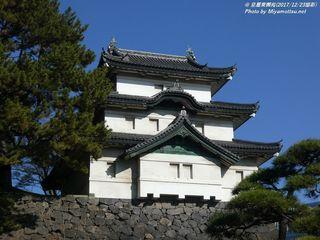 皇居東御苑(#1)