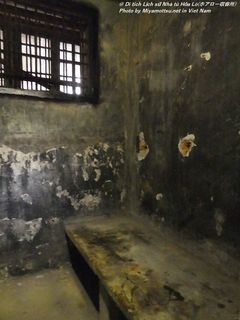 Di Tích Lịch sử Nhà tù Hỏa Lò(ホアロー収容所)(#223)