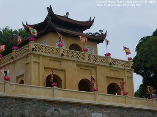 Di Tích Hoàng Thành Thăng Long(タンロン遺跡)(#25)