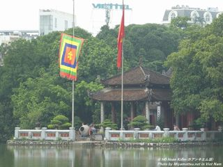 Hồ Hoàn Kiếm(ホアンキエム湖)(#294)