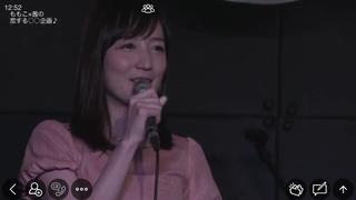 岡田茜(#2623)
