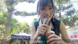 岡田茜(#3744)