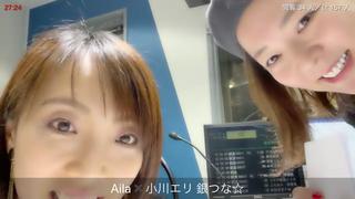 小川エリ & Aila(#1918)