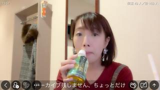 小川エリ(#2296)