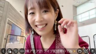 小川エリ(#2651)
