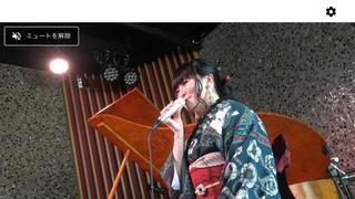 金田一芙弥(#62)