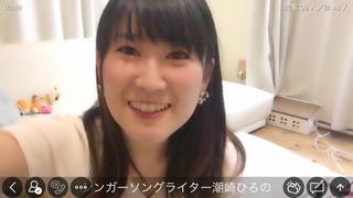 潮崎ひろの(#13612)