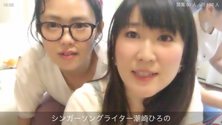 潮崎ひろの & 松岡里果(#13659)
