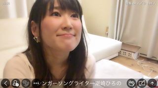 潮崎ひろの(#13731)