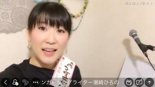 潮崎ひろの(#14444)