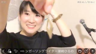 潮崎ひろの(#14455)