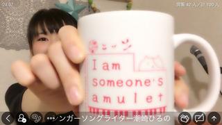 潮崎ひろの(#14476)
