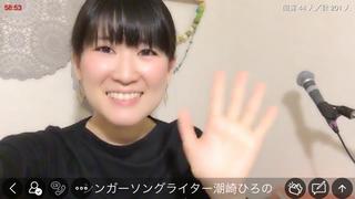 潮崎ひろの(#14535)
