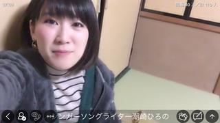 潮崎ひろの(#17421)