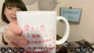 潮崎ひろの(#20280)