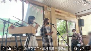 潮崎ひろの & 風見穏香(#21157)