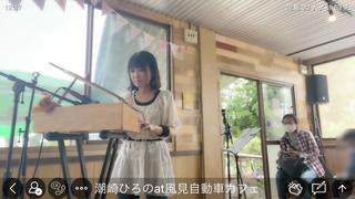 潮崎ひろの(#21221)